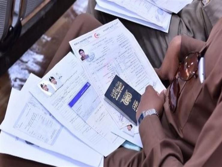 للمصريين العاملين بالمملكة.. خطوات الحصول على التأشيرة العائلية لزيارة السعودية