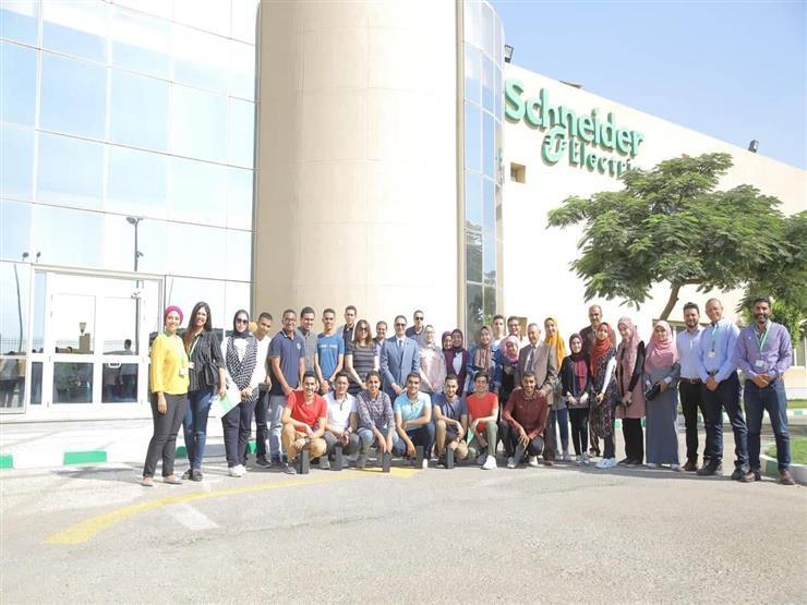 """شنايدر إلكتريك"""" تستضيف أوائل الثانوية العامة في مصنعها بمدينة بدر"""