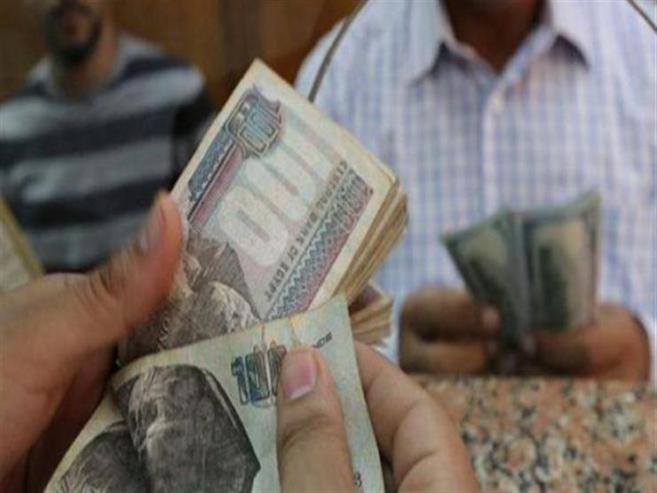 بعد التخفيض الأخير.. أسعار الفائدة على حسابات التوفير في 11 بنكا