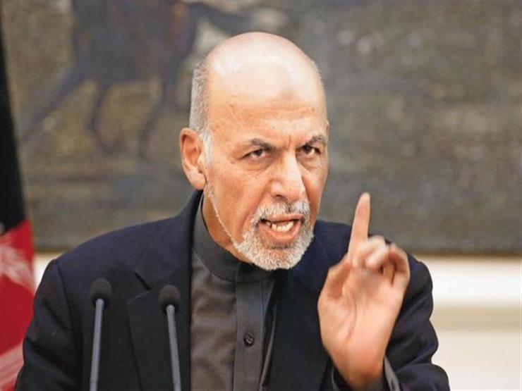الرئيس الأفغاني يتعهد باتخاذ تدابير للحيلولة دون وقوع ضحايا مدنيين