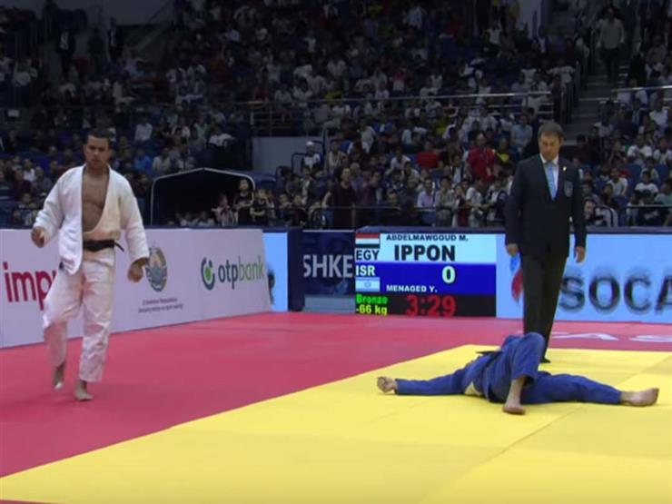 بالفيديو.. بطل مصر يسحق لاعب اسرائيل في 30 ثانية ببطولة الجائزة الكبرى للجودو