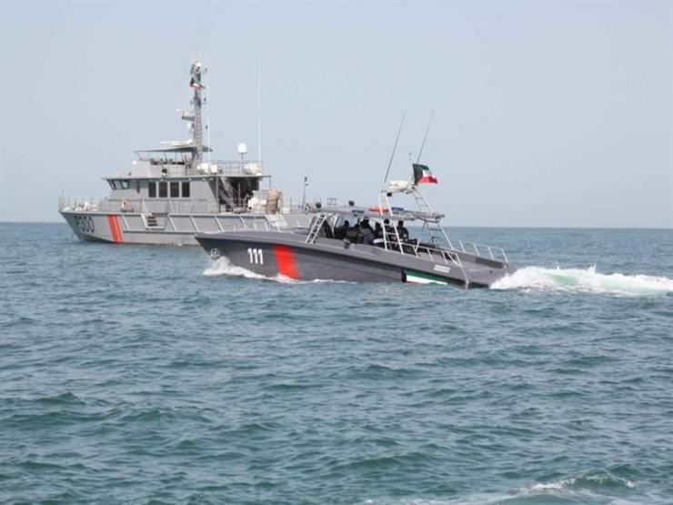 الكويت: غرفة عمليات لتمشيط ومراقبة المياه الإقليمية على مدار الساعة