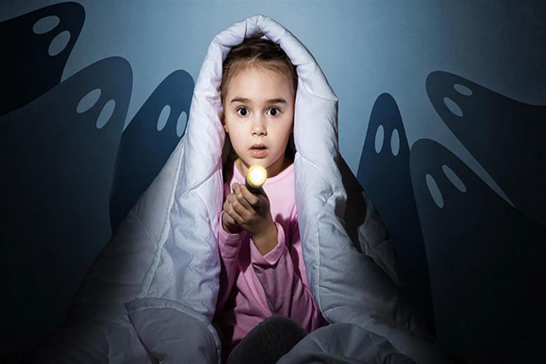الخوف شبح يهدد طفلك.. كيف يمكن مواجهته؟
