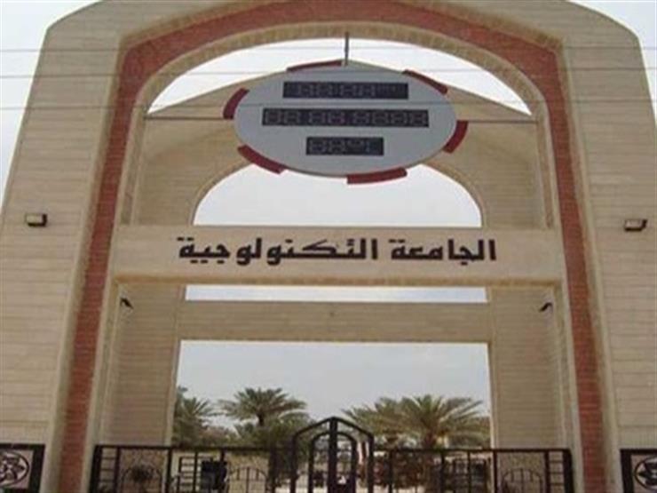 الأخبار المتوقعة اليوم: تدشين الجامعة التكنولوجية بالقاهرة الجديدة