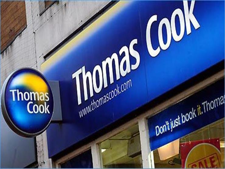 """""""توماس كوك"""" تعلن إفلاسها وتتقدم بطلب للتصفية الإجبارية"""