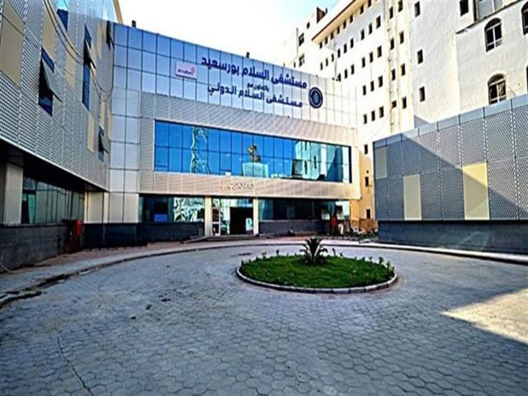 """""""الرعاية الصحية"""": نجاح عمليتين لجراحة الوجه والفكين بمستشفى السلام ببورسعيد"""