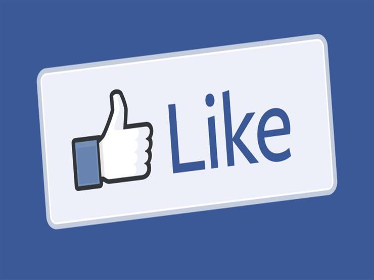 """""""فيس بوك"""" تختبر إزالة عدد الإعجابات من المنشورات"""