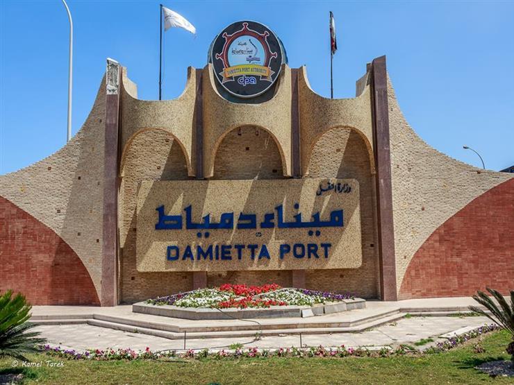 ميناء دمياط يستقبل 9 سفن ويصدر 4 آلاف طن يوريا