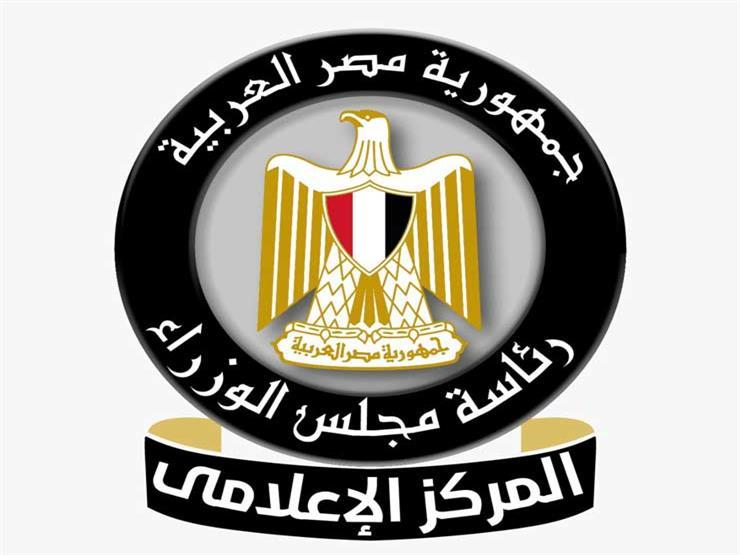 الحكومة: تطبيق التأمين الصحي الجديد على جميع المواطنين ببورسعيد
