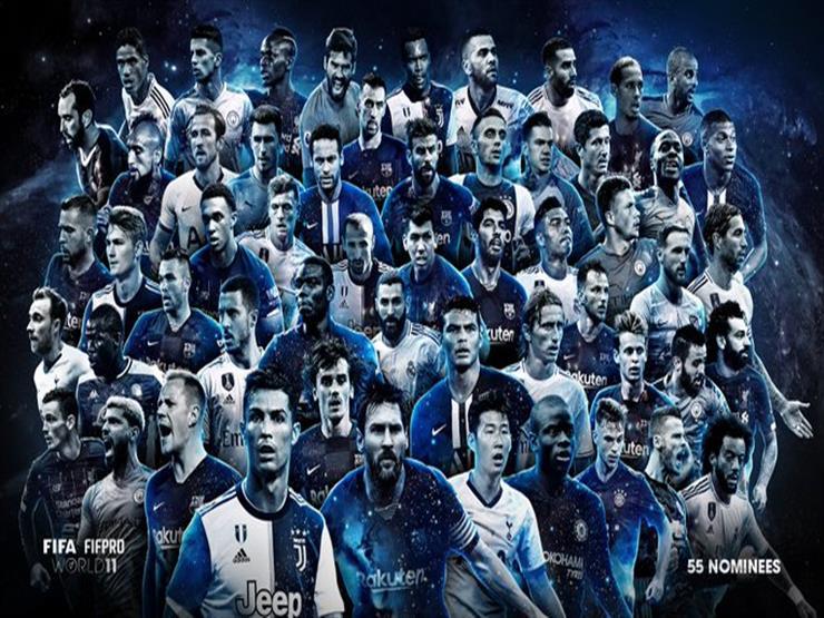 صلاح ضمن القائمة.. 55 لاعبا يتنافسون على التشكيل المثالي لفيفا 2019