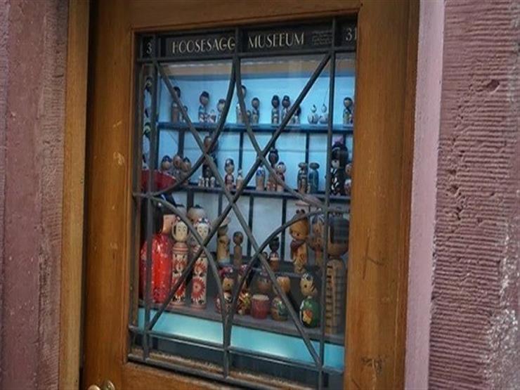 تعرف على أصغر متحف في العالم.. في باب منزل عمره نصف قرن