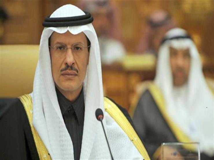 وزير الطاقة السعودي: الهجوم على معملي أرامكو أدى لتوقف عمليات الإنتاج بهما