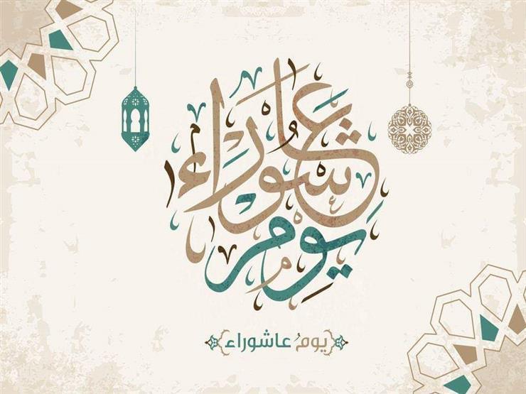 علي جمعة: نحب سيدنا الحسين لكننا نحتفل في عاشوراء على سنة النبي