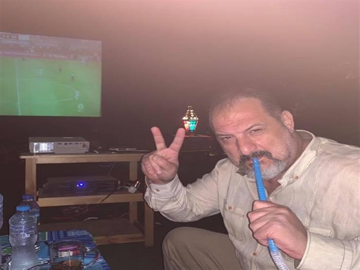 """بـ""""الشيشة"""".. هكذا احتفل خالد الصاوي بفوز الزمالك"""