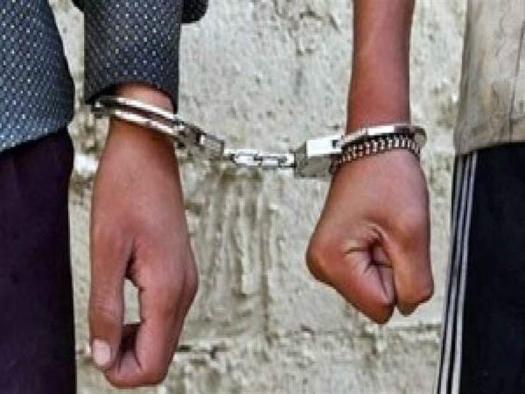 ضبط المتهمين بسرقة ثري عربي بالإكراه في المعادي