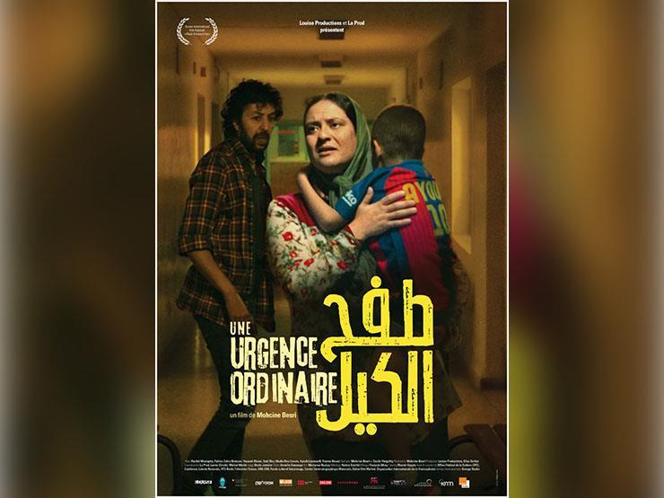 """السبت.. نادي السينما الأفريقية يعرض """"دفن كوجو"""" في الإسكندرية"""