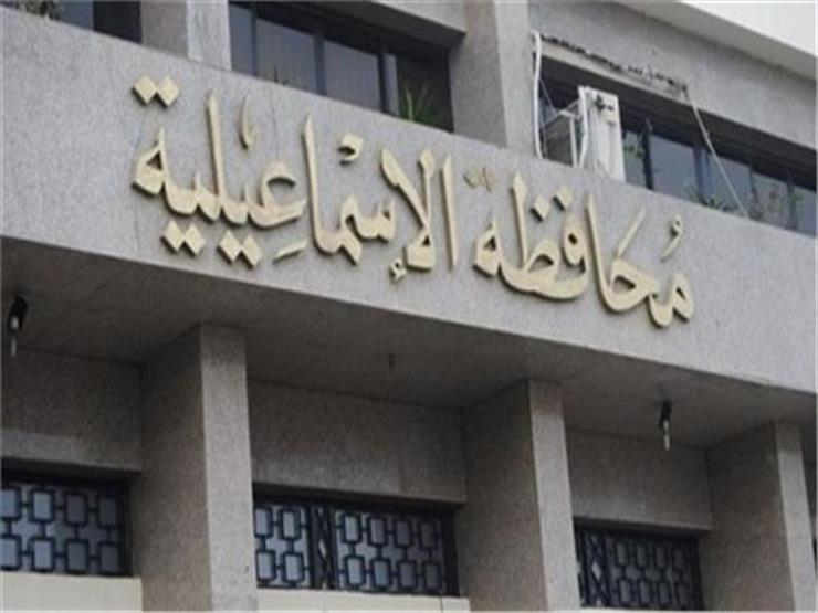 """""""مكالمة مُسربة واستقالة غير رسمية"""".. ماذا يحدث داخل ديوان محافظة الإسماعيلية؟"""