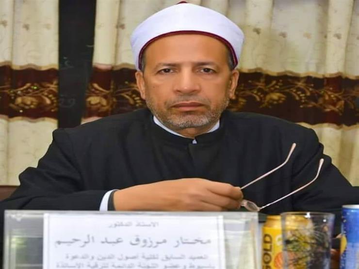 """عميد أصول الدين السابق: من تطلب الطلاق أو الخلع لأسباب """"تافهة"""" آثمة"""