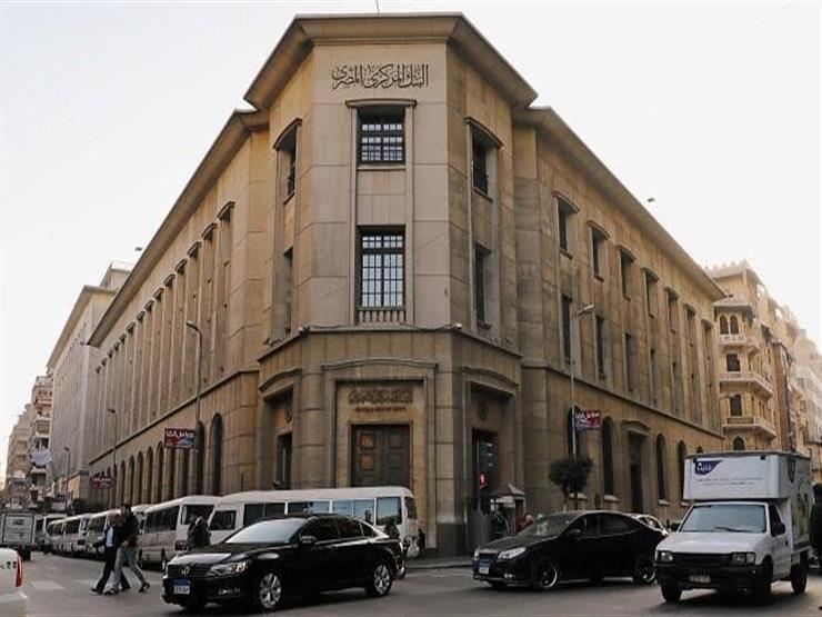 مصدر بالمركزي: مصر جذبت 2.19 مليار دولار تدفقات أجنبية في أدوات الدين منذ بداية يناير