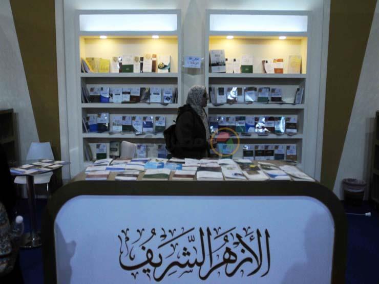 حقوق غير المسلمين في المنظور الإسلامي.. تعرف على كتاب الأزهر   مصراوى