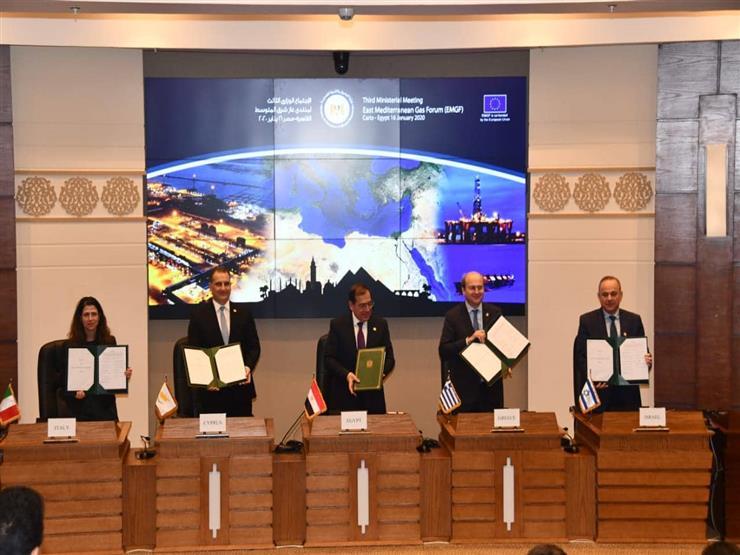 وزير البترول: توقيع اتفاقية إنشاء منتدى غاز شرق المتوسط بالأ   مصراوى