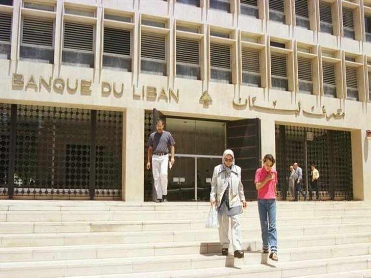 السندات السيادية اللبنانية تهبط بفعل مخاوف من التخلف عن السداد