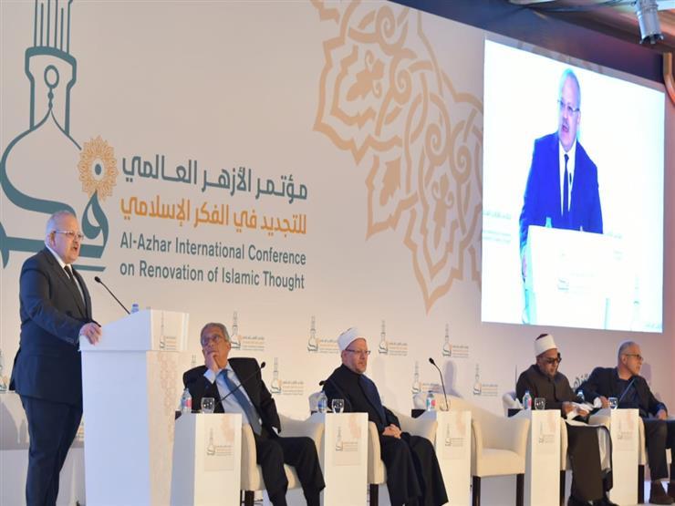 ننشر توصيات مؤتمر الأزهر لتجديد الفكر والعلوم الإسلامية