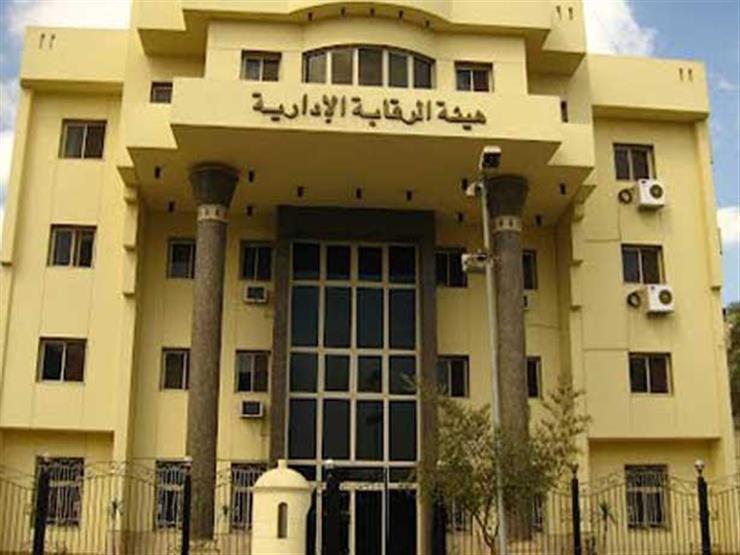 الرقابة الإدارية: أحكام رادعة لـ27 متهما بالاتجار في النقد الأجنبي خارج السوق