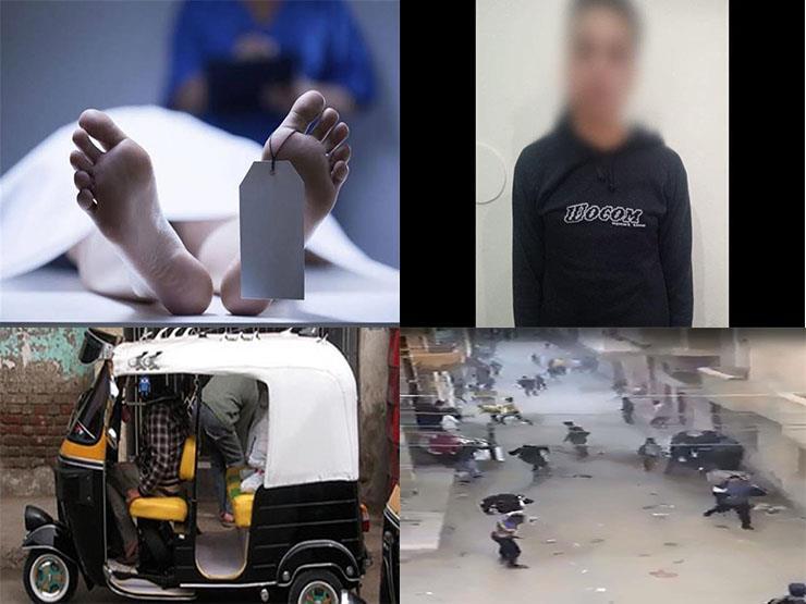 حادث جامعة القاهرة وكشف غموض مقتل طالب المحمودية .. نشرة ال   مصراوى