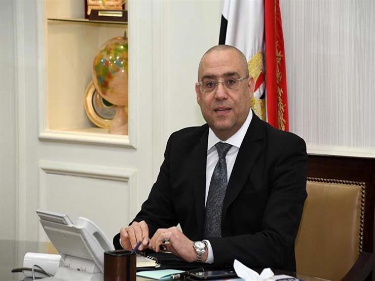 وزير الإسكان يتفقد محطة معالجة صرف صحي وصناعي بدمياط لخدمة 150 ألف مواطن
