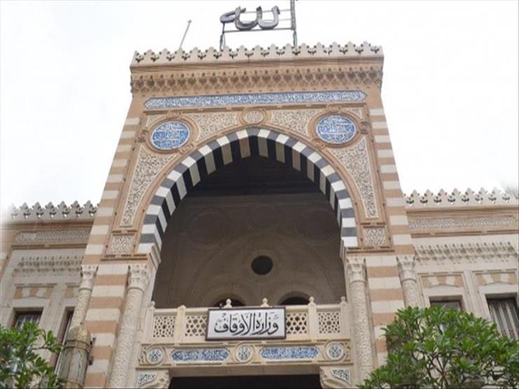 شارك في مؤتمر انتخابي.. إعفاء مفتش متابعة بأوقاف الدقهلية ونقله لمديرية دمياط