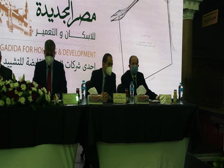 رئيس الشركة: مصر الجديدة للإسكان تمتلك أصولًا بقيمة 100 مليار جنيه