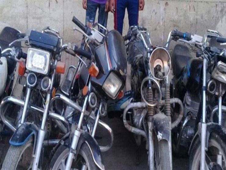 سقوط تشكيل عصابي لسرقة الدراجات النارية بأسوان