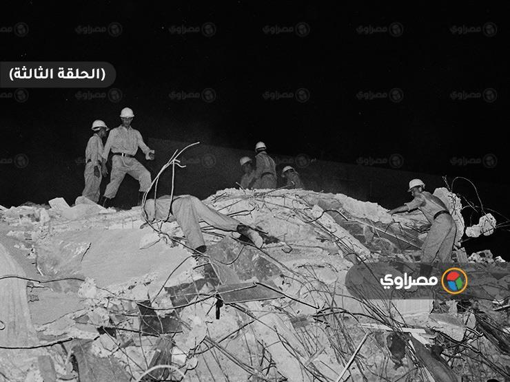 بعد 28 عامًا على زلزال 1992.. رحلة البحث عن أكثم (الحلقة الثالثة)