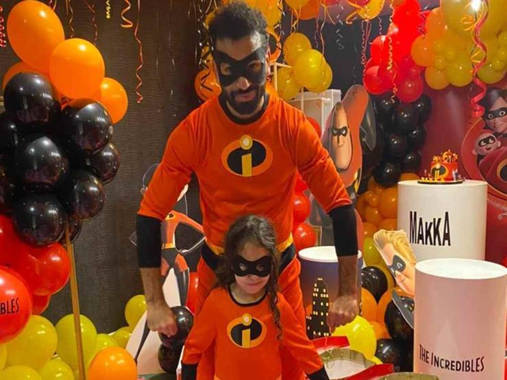 صلاح يُشارك ابنته الاحتفال بعيد ميلادها بشخصية #IncredibleFather