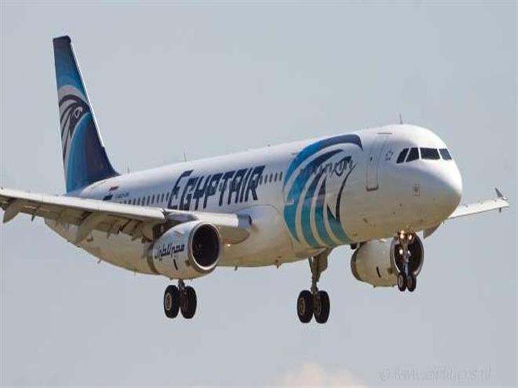 اليوم.. مصر للطيران تسيّر 54 رحلة دولية تقل 5500 راكب