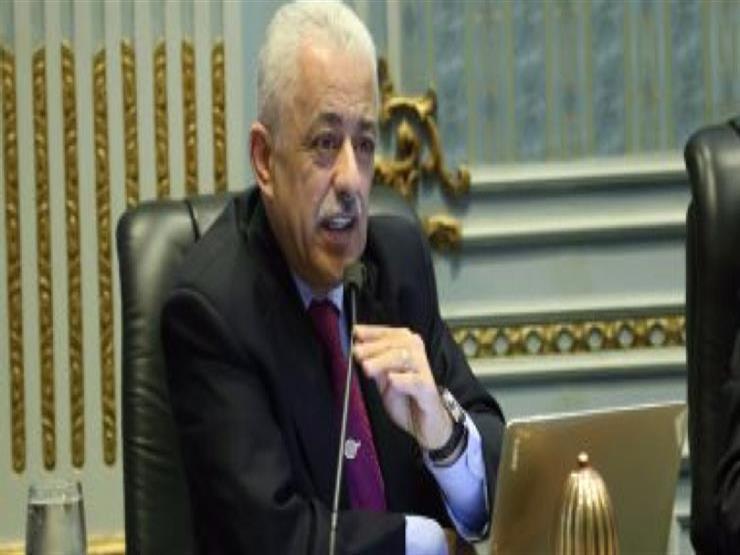 وزير التعليم يعلق على واقعة توبيخ محافظ الدقهلية لمديرة مدرسة