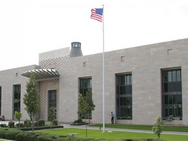 السفارة الأمريكية بتونس: توفير 31.5 مليون دولار لدعم أكثر من 13 ألف شركة تونسية