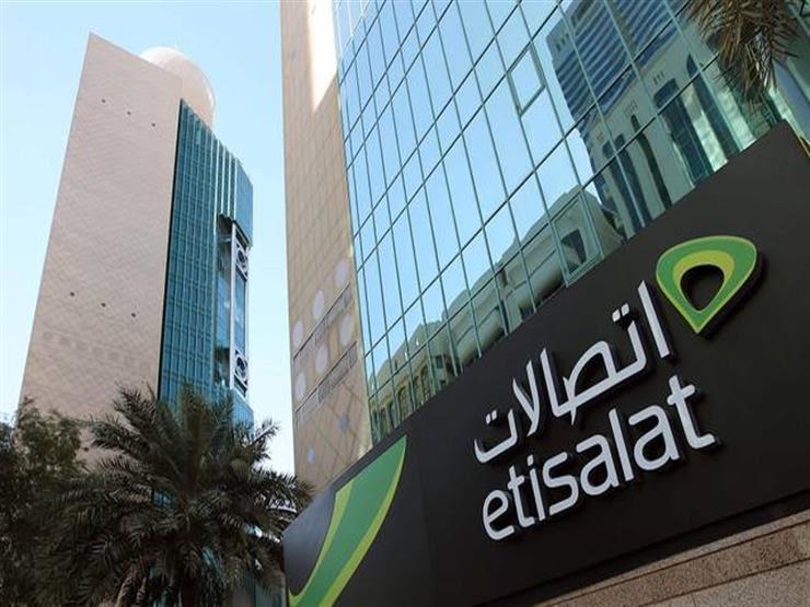 """ارتفاع أرباح """"اتصالات مصر"""" 12% خلال الربع الثالث من 2020"""