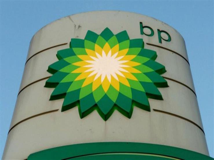 بي پي البريطانية تعلن بدء إنتاج الغاز من حقل القطامية في مصر