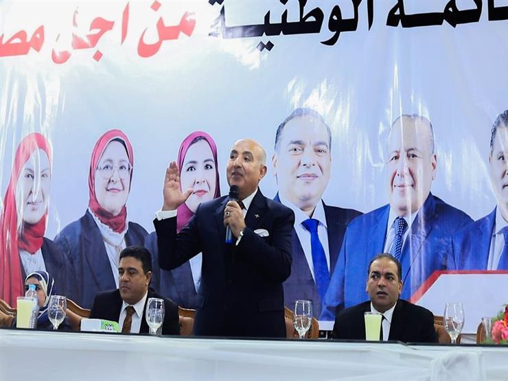 """مؤتمر جماهيري لدعم القائمة الوطنية """"من أجل مصر"""" بالمنوفية"""