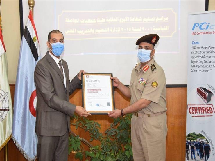 """إدارة التعليم والتدريب المهني بالقوات المسلحة تحصل على شهادة """"الأيزو"""""""