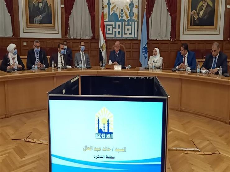 محافظ القاهرة يستقبل وفدا من ممثلي البرنامج الرئاسي لتأهيل التنفيذيين للقيادة