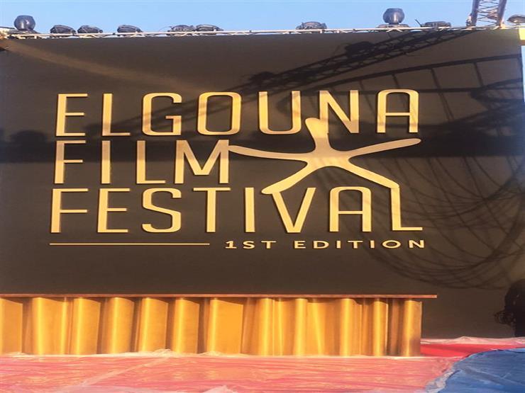 منصة الجونة السينمائية تستقبل طلبات الإعتماد لصناع السينما