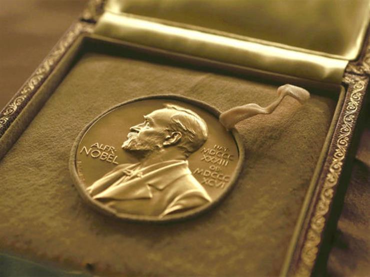 318 ترشيحا لنيل جائزة نوبل للسلام 2020