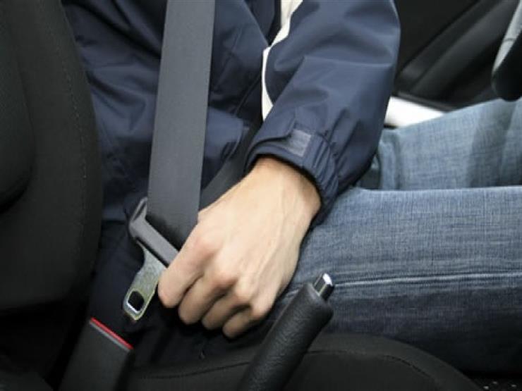 ماهي الطريقة الصحيحة لربط حزام الأمان؟