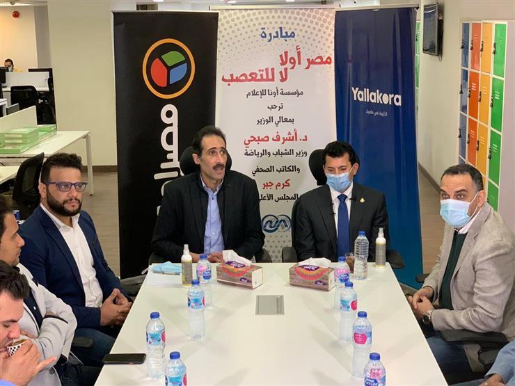 """وزير الرياضة في ندوة أونا: """"أطمئن الجماهير المصرية.. لن نهدم أي كيان"""""""