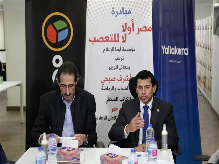 وزير الرياضة لمصراوي: لن أتجاوز رغم الضغوط.. وأتابع أفلام إسماعيل يس