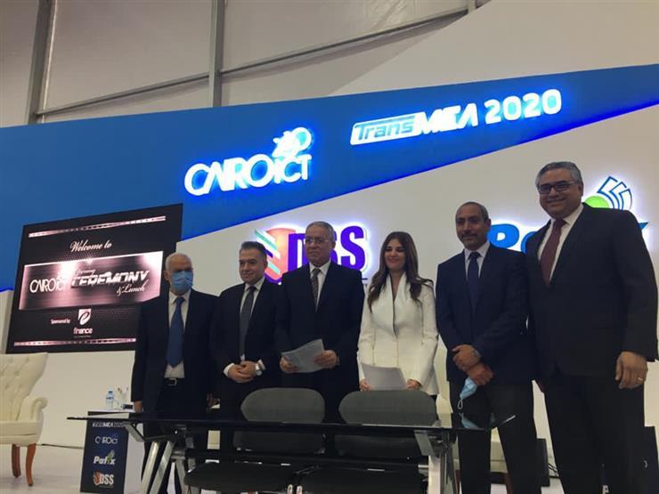 اتفاقية تعاون بين الشركة الوطنية للاتصالات ومايكروسوفت لتقديم الحلول الرقمية في مصر