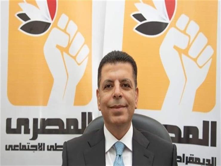 أبرزها تنفيذ حكم النقض في إسقاط العضوية.. ننشر مقترحات المصري الديمقراطي لتعديلات لائحة الشيوخ